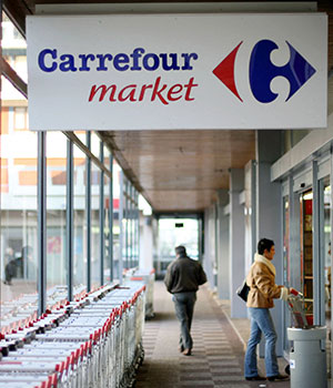 1963 premier Carrefour en france