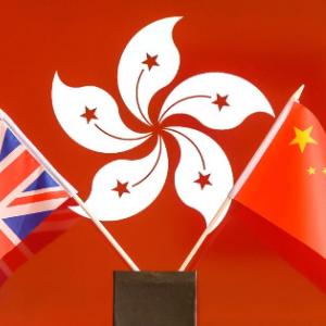 Restitution de Hong-Kong