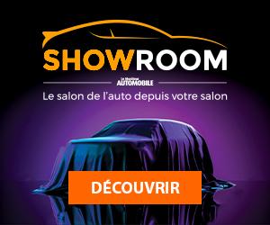 IMU showroom