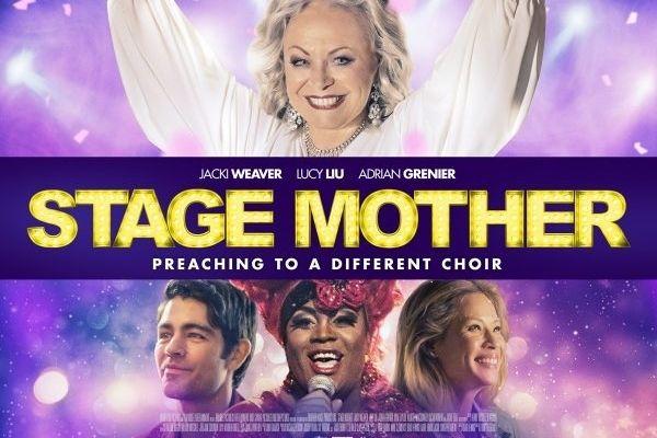 Stage mother vignette